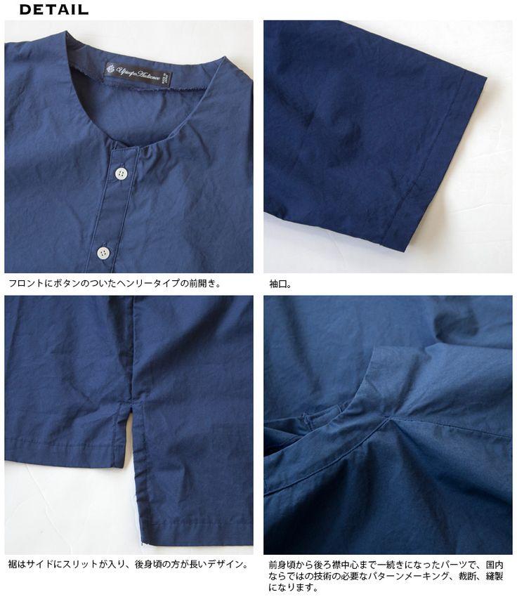 Upscape Audience 日本製 タイプライター ジンベイシャツ プルオーバーヘンリーネックシャツ メンズ