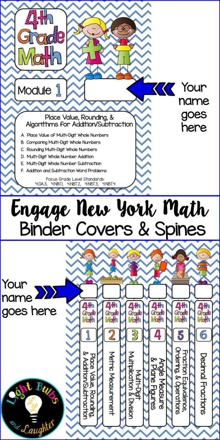 diagram engage new york 1000 images about engage new york on third grade new york and grade 3