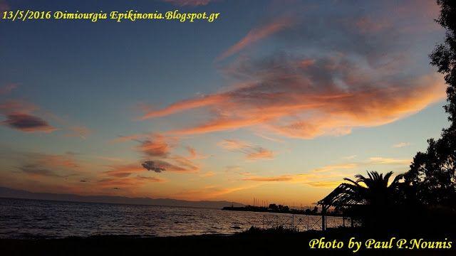 """Δημιουργία - Επικοινωνία: Θεσσαλονίκη:""""Οι Φωτογραφικές ανησυχίες μου"""""""