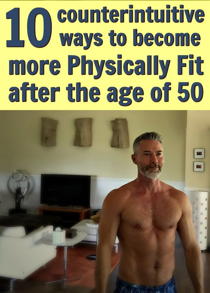 Becoming physically fit after 50 is more than just bicep curls: http://lifequalityexaminer.com/physically-fit-after-age-50/