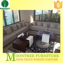 Moontree MSF 1208 Living Room Furniture Wooden Sofa Set Designs