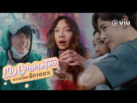 Ini dia 8 drama Thailand terbaik yang tayang tahun 2020, girls! Pastikan kamu untuk menontonnya ya! Bubble Tea, My Bubbles, Thai Drama, Thailand, Finding Yourself, The Originals, Youtube, Youtubers, Youtube Movies