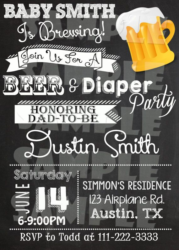 DIAPER PARTY INVITATION   Couples Baby Shower Invitation   Beer And Diaper Baby  Shower   Dad Baby Shower   Coed Baby Shower Co Ed Shower Diy