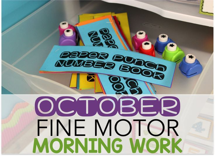 """October Fine Motor Morning Work Stations!  Get rid of the pencil paper work and bring on the """"fine motor meets ELA and Math skill stations.""""  You'll even find a few printables to get you started."""