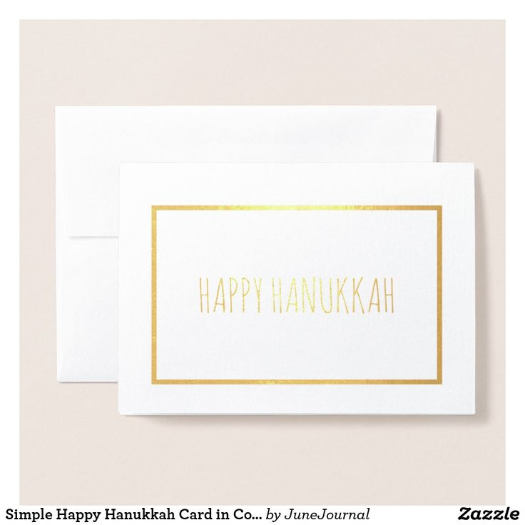 s celebrate foiled card - 614×614