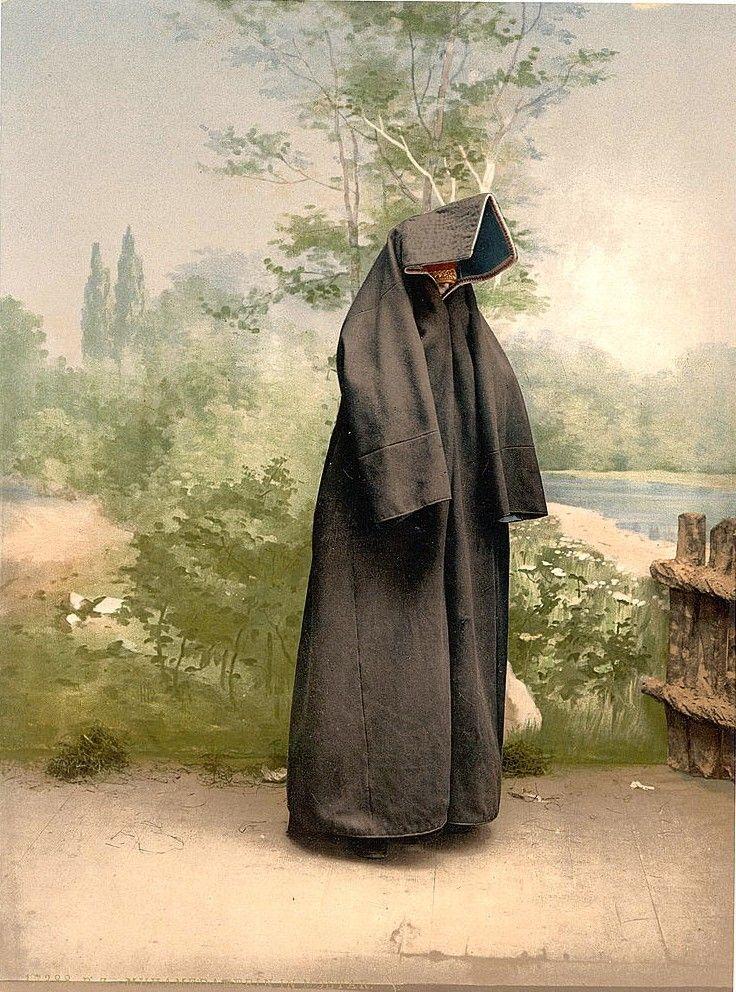 Mostar, Mahomedan woman, Herzegowina, Austro-Hungary, in today's Bosnia Herzegovina. dated between 1890 and 1900