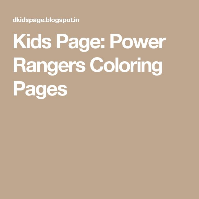 Kids Page: Power Rangers Coloring Pages