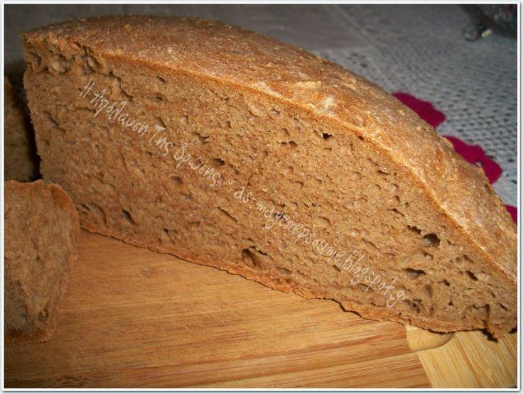 Ψωμί ολικής άλεσης με λίγη ξηρή μαγιά και χωρίς ζύμωμα!