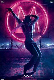 Munna Michael Hindi Movie (2017) Watch Online Free Download - Zee99.Com #MunnaMichael #MunnaMichael2017 #NewHindiMovie #TigerShroff,