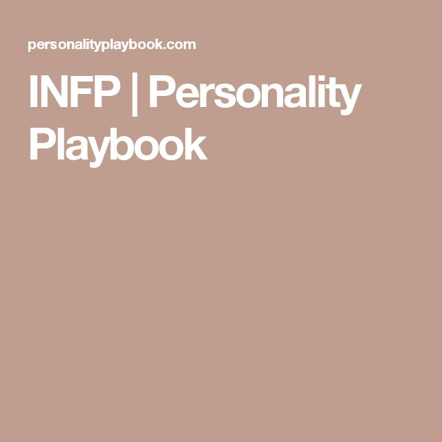 INFP | Personality Playbook