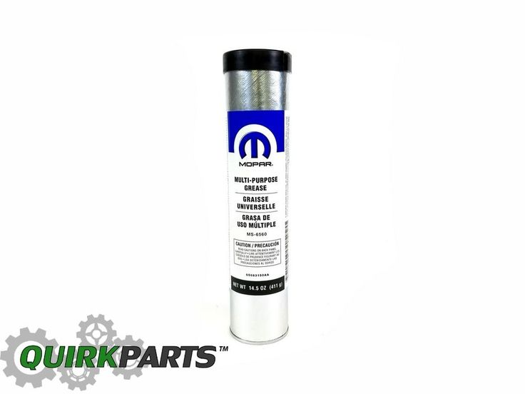 1951-2016 JEEP DODGE CHRYSLER RAM FIAT MULTI PURPOSE GREASE LUBRICANT NEW MOPAR #MOPAR