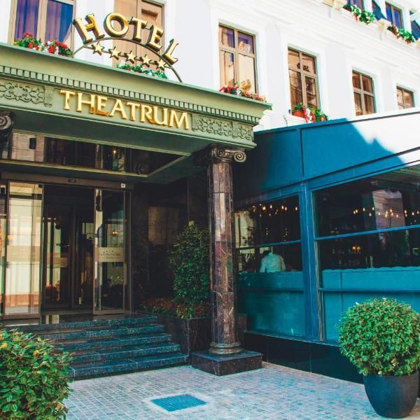 Theatrum Hotel Baku Theatrum Hotel Baku Is Situated In Baku 2 8 Km From Upland Park And Has A Garden A Bar And A Shared Lounge Hot Hotel Best Location Lodges