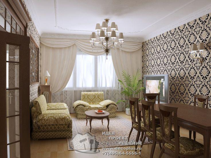 Интерьер гостиной в бежевых тонах http://www.decoplus.ru/design_gostinoy