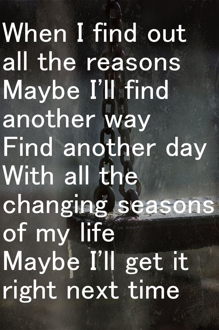 Guns N' Roses - Estranged   My favourite song lyric *when I find out all the reasons, maybe I'll find another way*