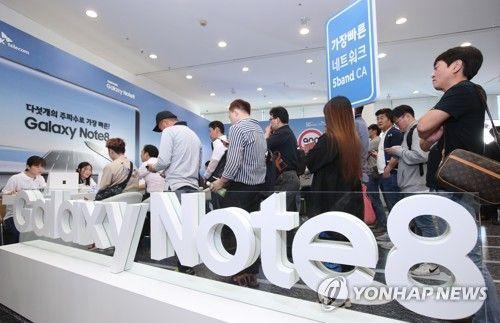 Samsung Galaxy tops S. Korea's brand value list for 7th straight year: poll