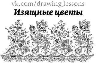 Фотографии Уроки рисования | 211 альбомов