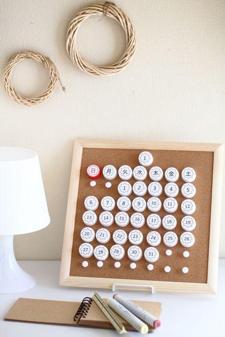 ペットボトルのキャップと、100均で手に入るコルクボードや画びょうを使って作れるカレンダー。シンプル&ナチュラルでどんなお部屋にも合いそう!