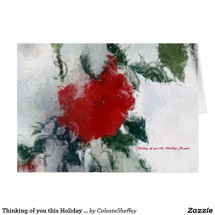 Thinking of you this Holiday Season (sold - Michigan) Thank you!