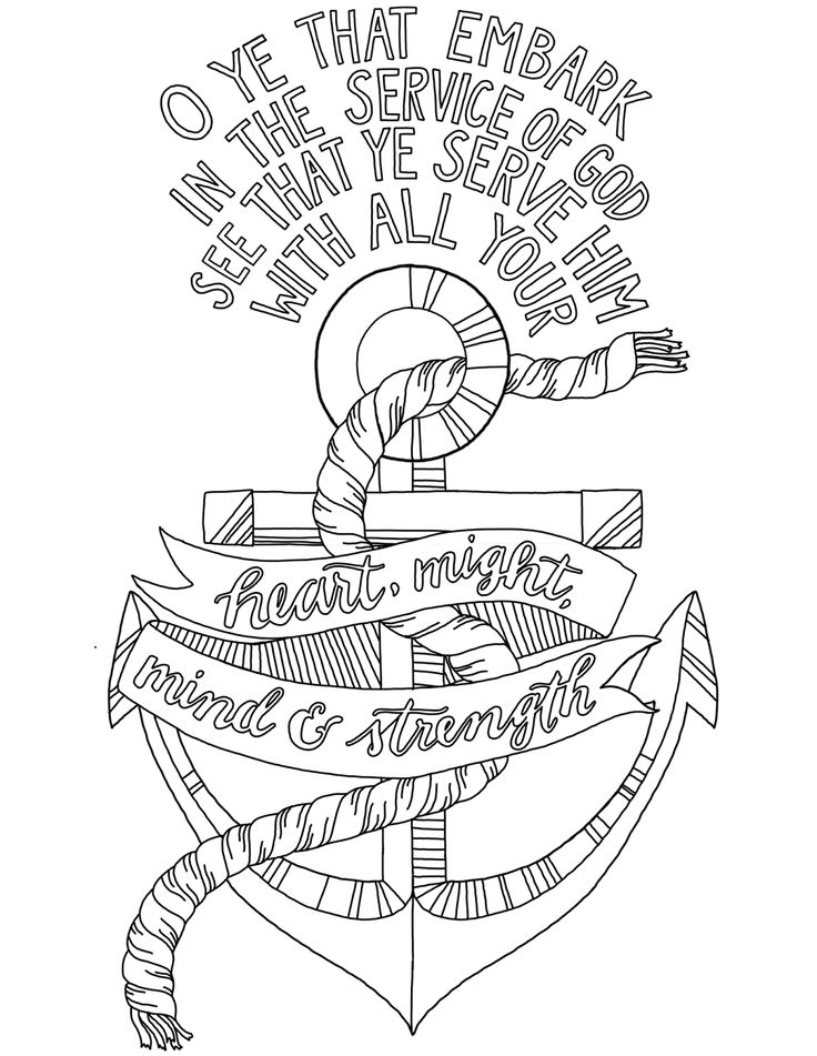 anchor coloring page for adults - 70 best images about jesus my anchor on pinterest the