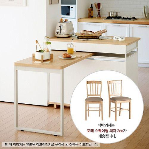 [신세계몰v] 베리 아일랜드 식탁 세트 테이블형(포레의자2포함) P122775