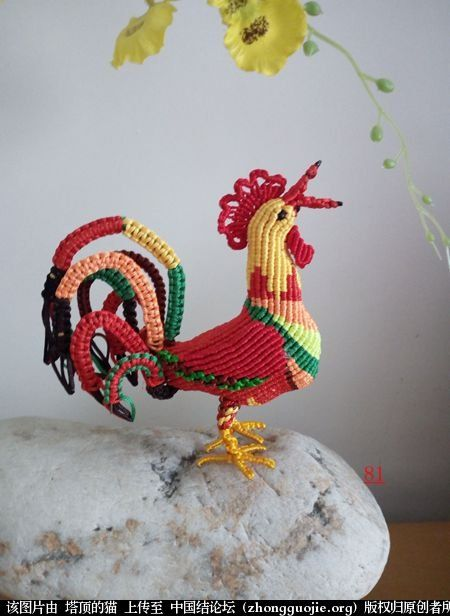 Tutorial: rooster