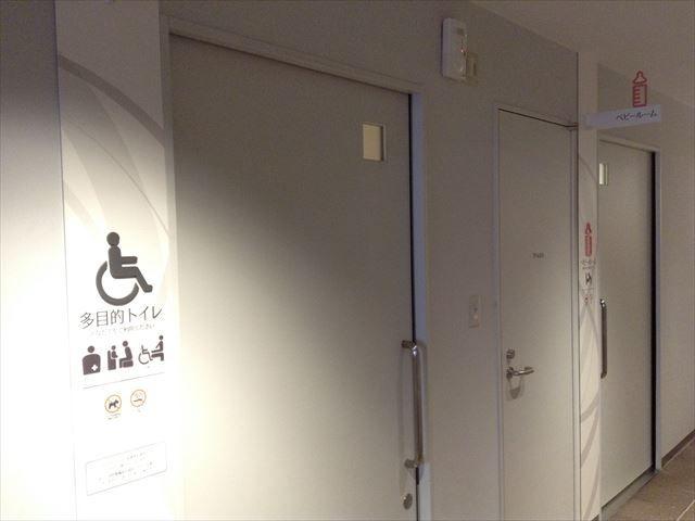 英語 トイレ