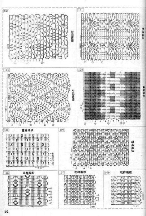 Magazine - heklemønstre (Japan) Del 2 - strikk nettverk - CREATIVE HANDS - Publisher - Life Lines