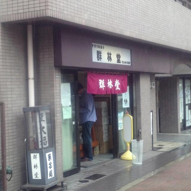 JSweets Gunrindo Gokokji, Tokyo
