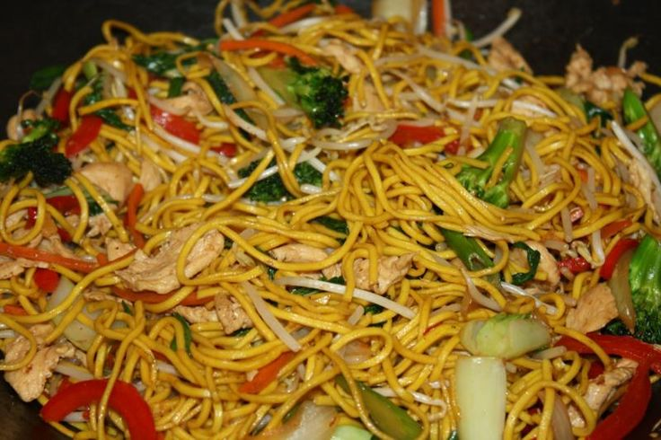 Caribbean Inspired Chicken Lo Mein.