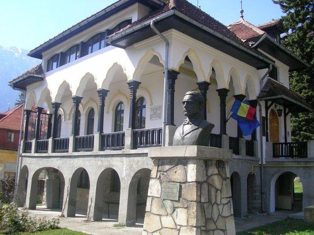 """Casa Memorială """"Cezar Petrescu"""""""