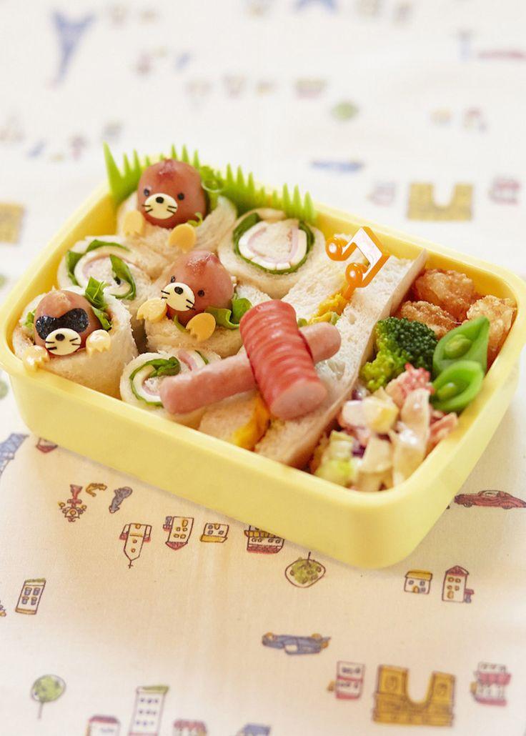 Moles Bento Box for Kids