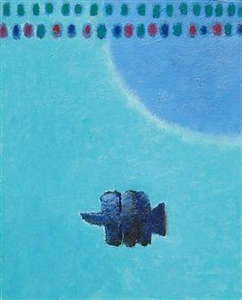 Bird By Kim Whanki ,1966