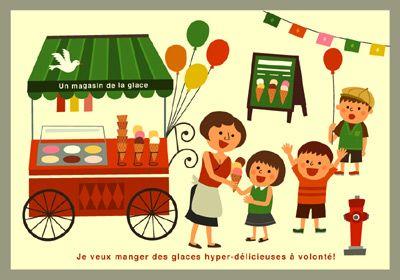 Suzuki Tomoko - ice cream cart illustration