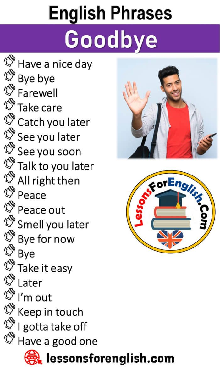 Bye Have A Wonderful Time : wonderful, English, Phrases, Goodbye, Farewell, Catch, Later, Phrases,, Words,, Interesting, Words