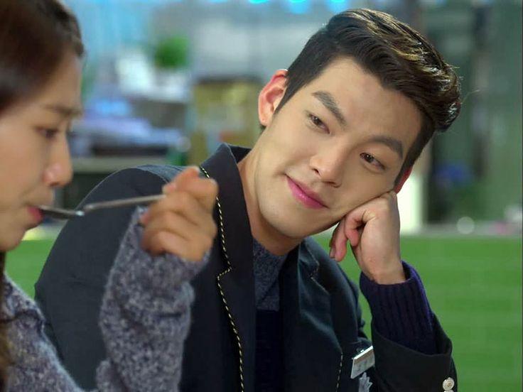"Kim Woo-Bin in ""Heirs"""