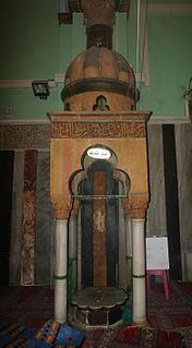 Cave of the Patriarchs/ Hebron/ The stone canopy above the more visible known entrance to the caves.