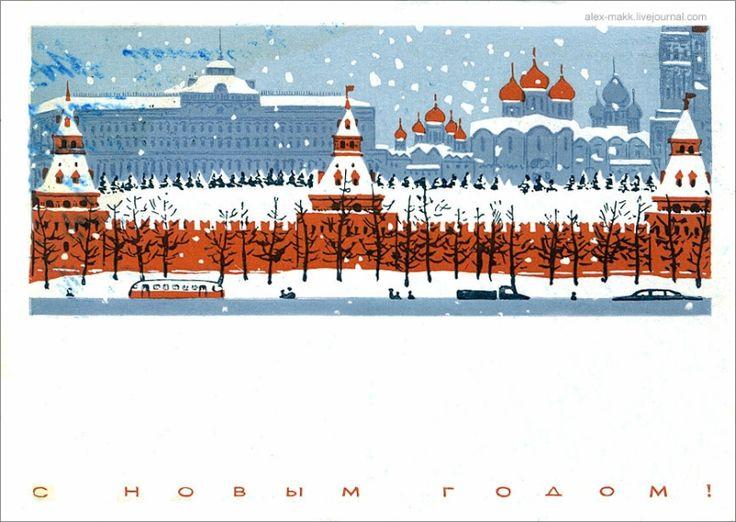 Худ Лесегри редактор Ряховский Ю.В. 1964 г.