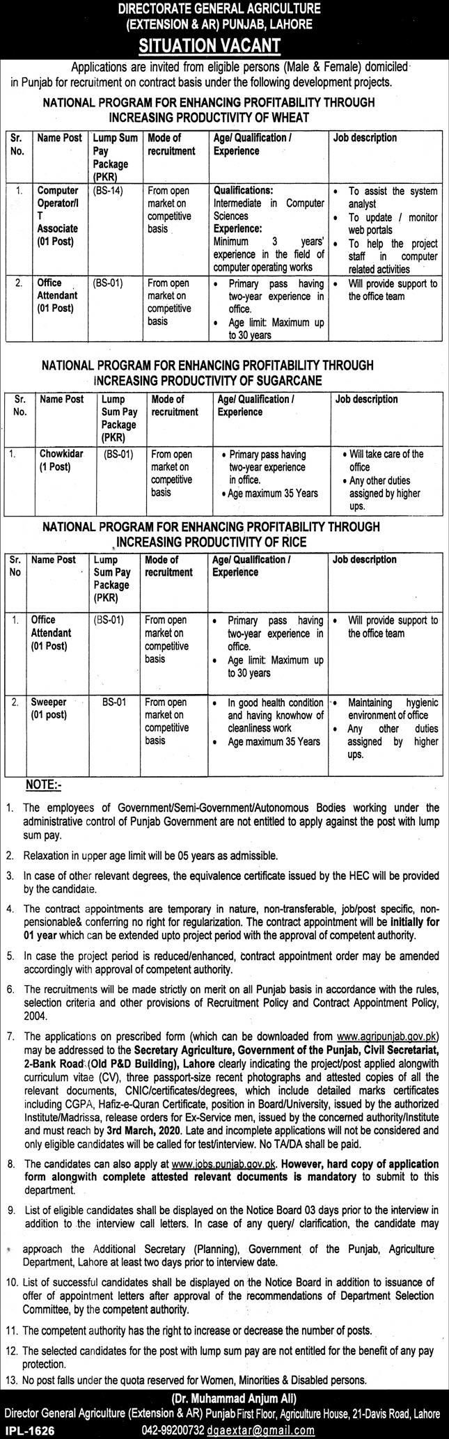 Agriculture Department Jobs in Punjab 2020 in 2020