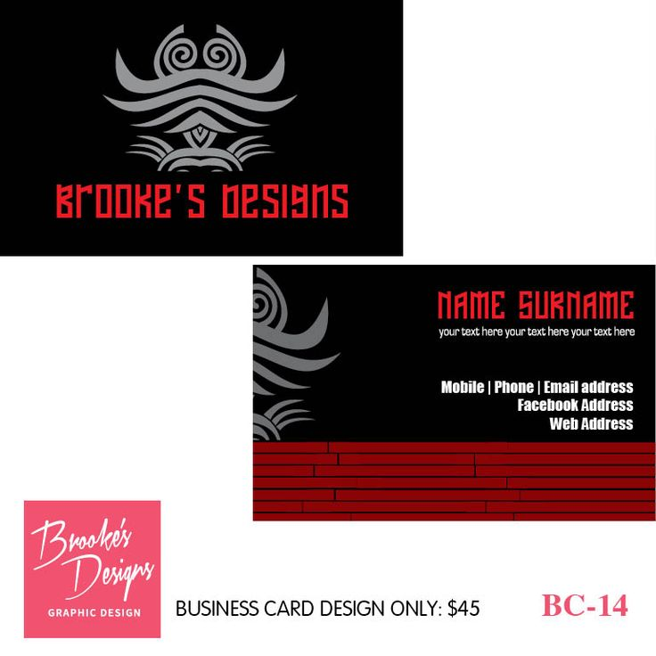 18 best on sale now premade business cards images on pinterest on sale 45 to purchase please email infobrookesdesigns reheart Choice Image