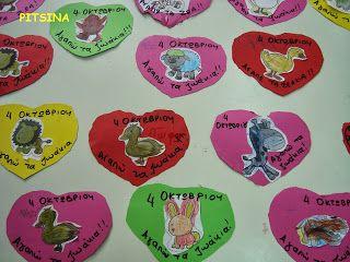 Pitsina Περήφανη Νηπιαγωγός (Greek kindergarten teacher) : ΠΑΓΚΟΣΜΙΑ ΗΜΕΡΑ ΤΩΝ ΖΩΩΝ...καθυστερημένη ανάρτησούλα