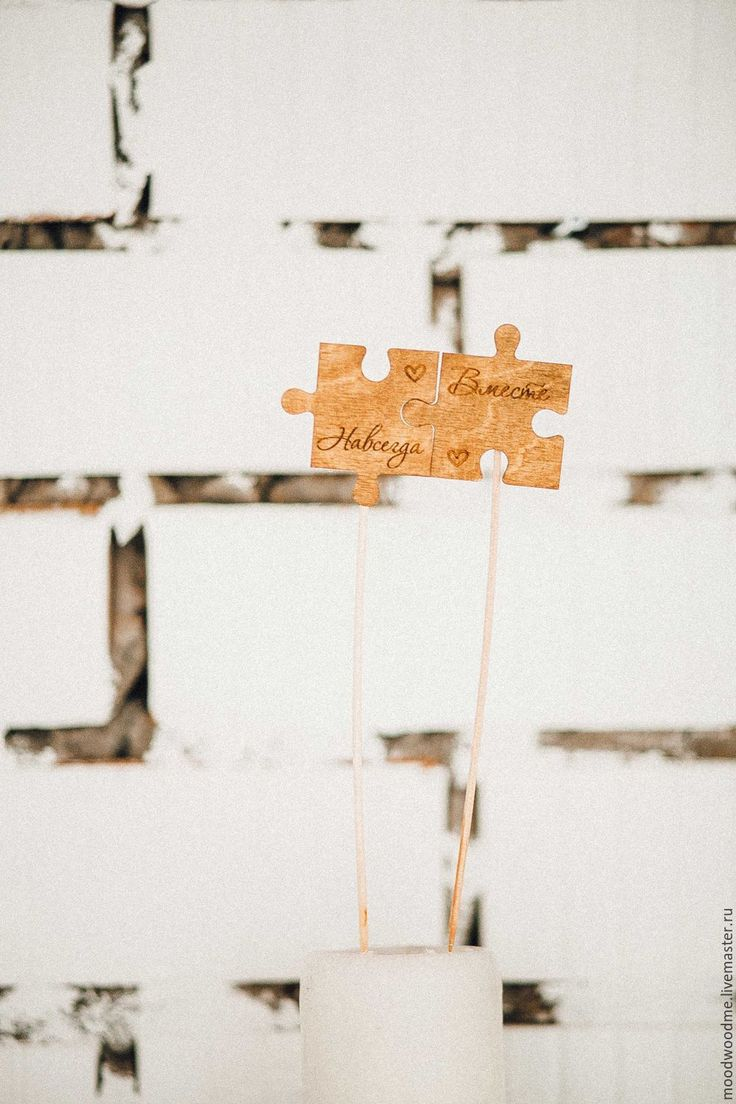 Купить Деревянные топперы в торт - коричневый, деревянные изделия, свадебный…