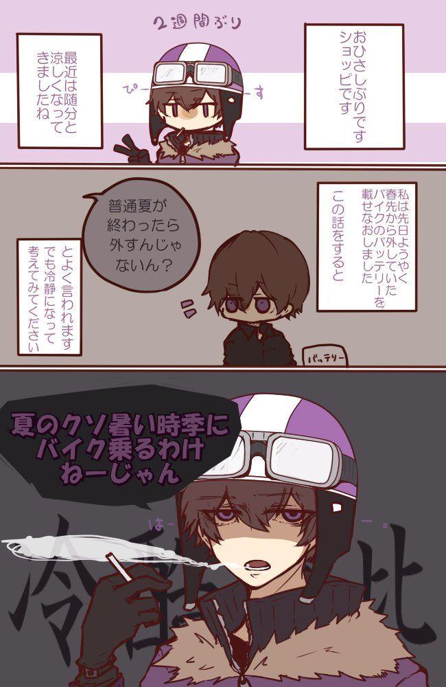 はちいち Hachiichi Neco さんの漫画 33作目 ツイコミ 仮 グルッペン イラスト グループのポーズ集 集合 イラスト