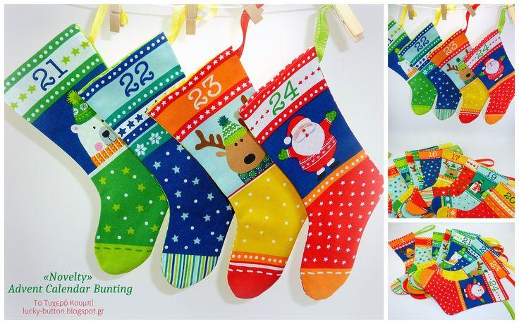 Christmas Mini Stockings Advent Calendar Bunting  Εορταστικό ημερολόγιο σημαιοστολισμός Χριστουγεννιάτικες μίνι κάλτσες  -Advent Calendar- 24τεμάχια