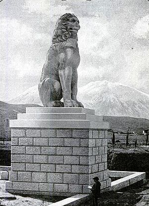 """The Lion Monument of Amphipolis - Αναζήτηση Google"