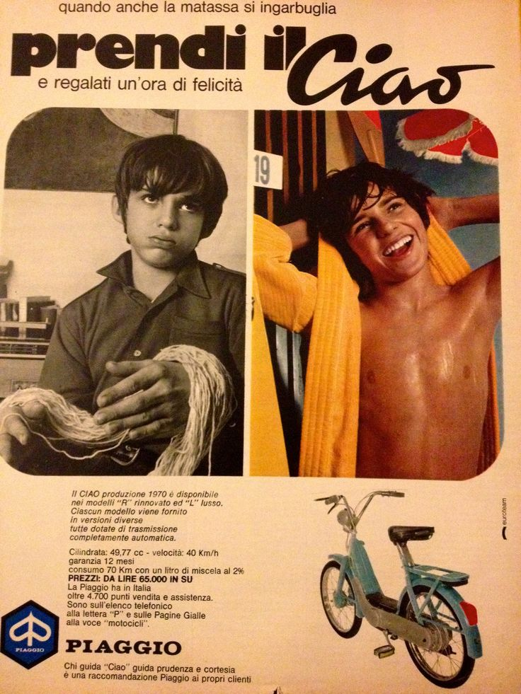 Adv anni 70