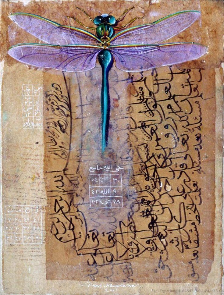 inan_dragonfly