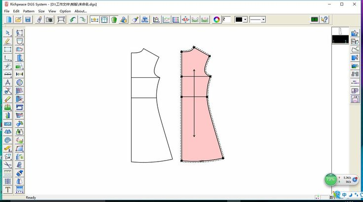 Richpeace Garment CAD Software creats a new design lines for the pattern.