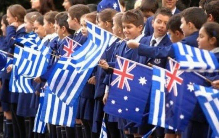 Santeos: Ο Ελληνισμός της Αυστραλίας Δραστηριότητες του ΕΚΕ...