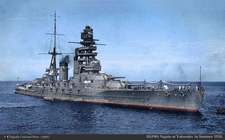 第一次近代改装後の戦艦『長門』