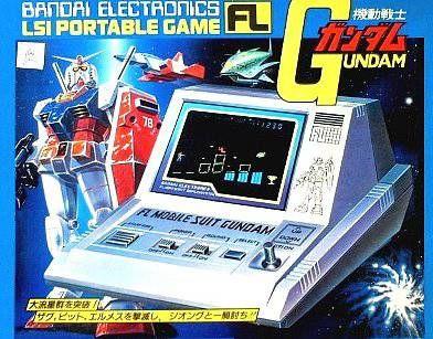 FLモビルスーツガンダム(FL機動戦士ガンダム)は、バンダイより1982年12月に発売された電子ゲーム。同じ年の3月に劇場版第三作目の機動戦士ガンダムIIIめぐりあい宇宙篇が公開されており、ガンダムブーム、電子ゲームのピークとも相まって、FLゲームとしては最も売れたものとなりました。ステージは5ステージ、宇宙空間での①ガンダムVSザク。②ガンダムVSエルメス。③大流星群突破。④敵地侵入突破(ソロモン攻略)⑤ガンダムVSジオング(ア・バオア・クー)ゲームは、全5ステージのシューティングゲームとなっており、キャラの重ね合わせのできないFL機としては珍しくスクロールタイプになっています。スタートボタンを押さずにいるとデモが始まり、ゲーム開始時にはガンダムのOPメロディが鳴り響きます。ステージ構成よりわかるように、劇場...